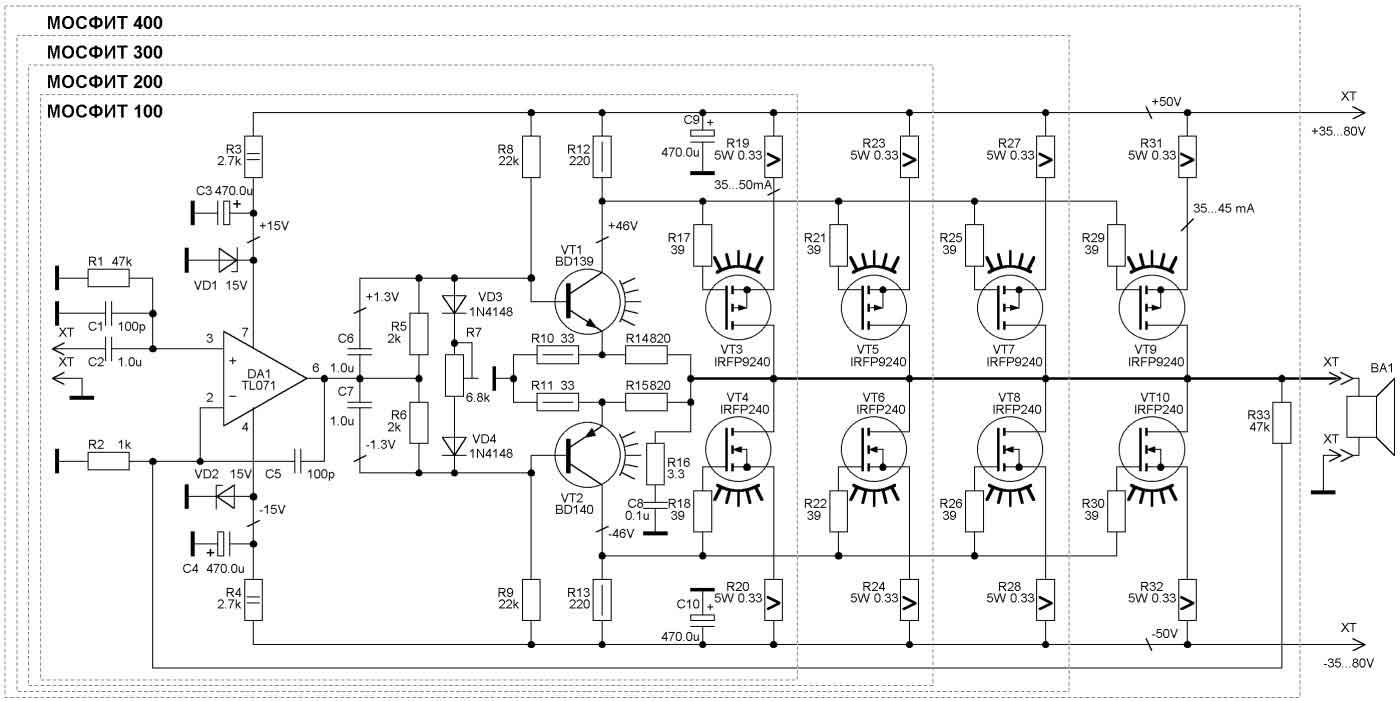 Схема простого усилителя мощности фото 764