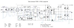 Источник питания IR2153 500Вт -3