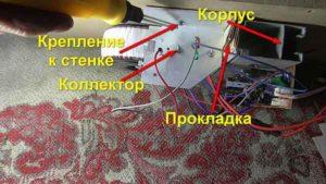 Ремонт усилителя активной акустики-5