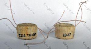 Бойлер для нагрева воды электрический-11