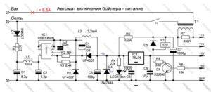 Бойлер для нагрева воды электрический-3
