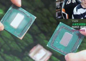 Core i5-9400F-4
