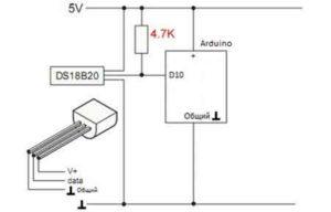 DS18B20 подключение к Arduino-2