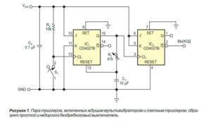Электронный выключатель схема -2