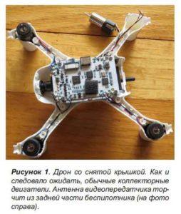 Радиоуправляемый квадрокоптер Hubsan FPV X4-1