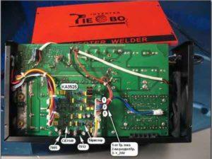 Инвертор сварочный ARC-200-3