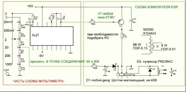 Измеритель ёмкости электролитических конденсаторов своими руками