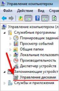 Как подключить жесткий диск к компьютеру-16