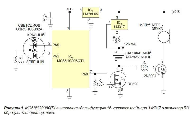 Как зарядить никель кадмиевый аккумулятор-2