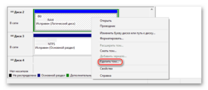 Компьютер не видит SSD-22