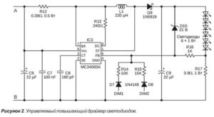 Многоуровневый контроллер светодиодов-2