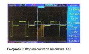 Контроллер заряда солнечной батареи-4