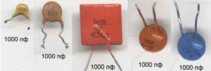 Маркировка конденсаторов расшифровка-4