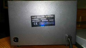 Модификация паяльной станции LUKEY-852D+-15