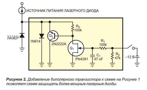 Защита на диодах схема