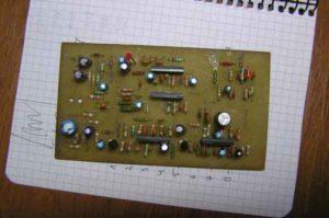 Педаль эффектов для электрогитары-14