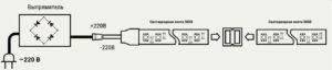 Подключение светодиодной ленты без блока питания-3