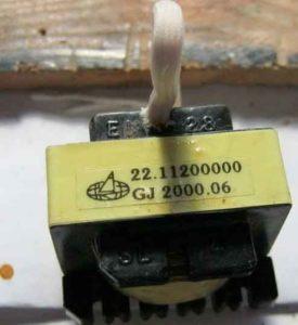 Преобразователь напряжения 12 220 вольт своими руками-4