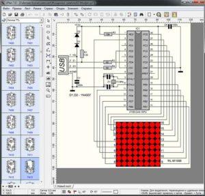 Программа для рисования на компьютере-2