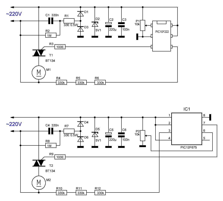 Схема бытового напольного вентилятора фото 980
