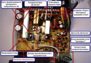 Ремонт блока питания компьютера своими руками пошагово-44