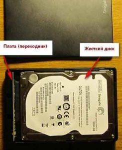Ремонт внешнего жесткого диска-3