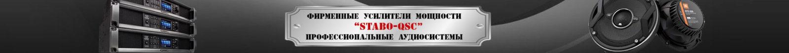 stabo3