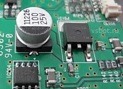 СМД маркировка-r-1