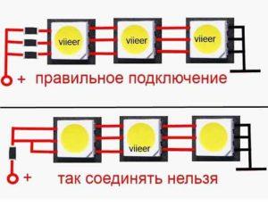 Светодиоды 12 вольт для авто-11