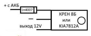 Стабилизатор напряжения 12 вольт для светодиодов-2-1