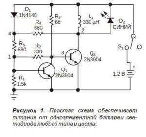 Схема подключения светодиода-2