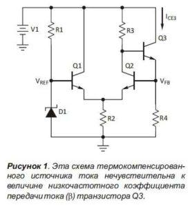 Транзисторный усилитель с общим эмиттером-1