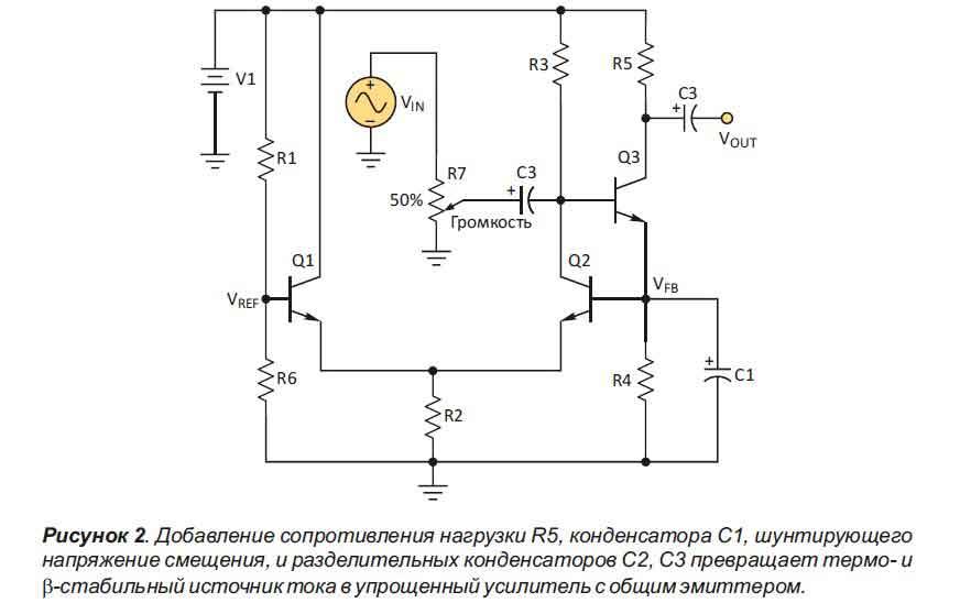 Транзистор как усилитель напряжения схема