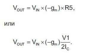 Транзисторный усилитель с общим эмиттером-5