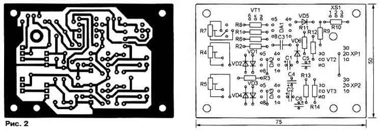 Управление вентиляторами компьютера-3
