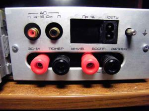 Усилитель радиотехника у 101-15