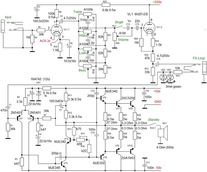 Усилитель для бас гитары на транзисторах