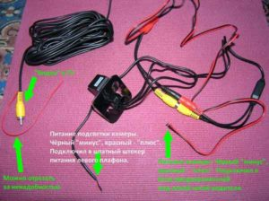 Установка камеры заднего вида на автомобиль-3