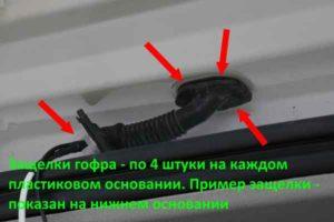 Установка камеры заднего вида на автомобиль-6
