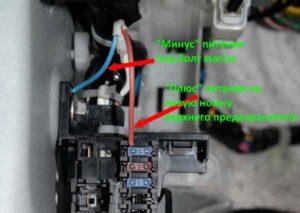 Установка камеры заднего вида на автомобиль-7