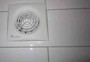 Вентилятор вытяжной для ванной-0