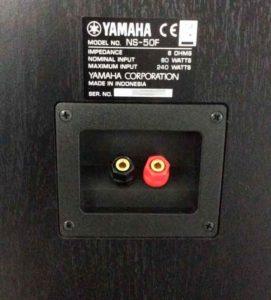 Yamaha NS-50F-3