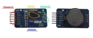 DS3231 arduino подключение-3