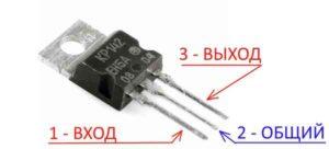 КР142ЕН5А характеристики-1