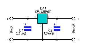 КР142ЕН5А характеристики-4