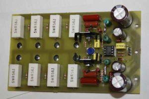 Усилитель мощности МОСФИТ 400-1