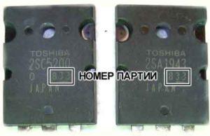 Схемы УМЗЧ на транзисторах-16