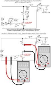 Схемы УМЗЧ на транзисторах-17