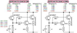 Схемы УМЗЧ на транзисторах-6