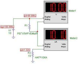 Схемы УМЗЧ на транзисторах-7